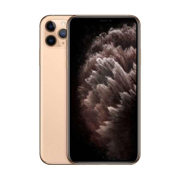 Apple iPhone 11 Pro Max 256GB - Gold - NEU - OVP!