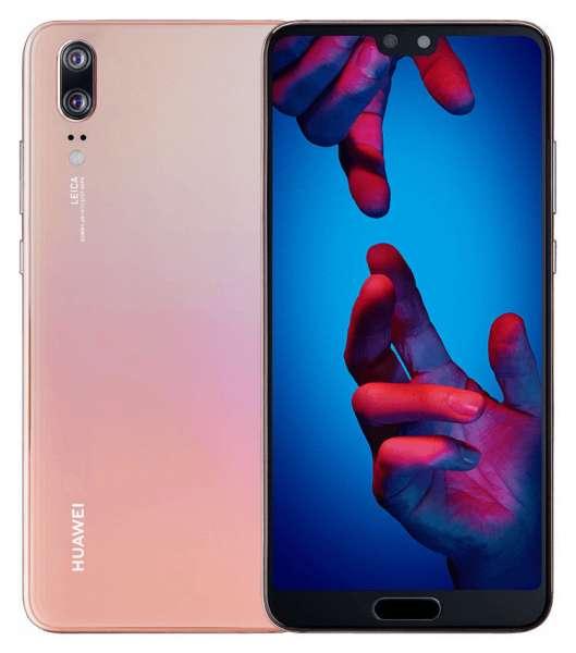 Huawei P20 128GB Dual-SIM EML-L29 Pink Gold Ohne Simlock NEU