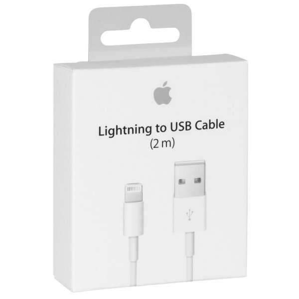 Apple Lightning auf USB Kabel (2m) - MD819ZM/A