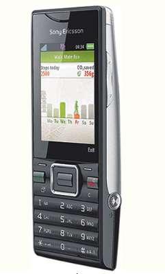 Sony Ericsson Elm J10i2 metal black