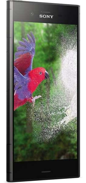 Sony Xperia XZ1 G8341 64GB schwarz